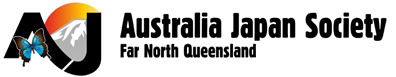 Australia Japan Society – Far North Queensland Logo